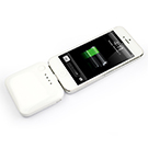 iPhone 5 Emergency Charger