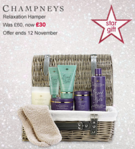 Champneys basket boots