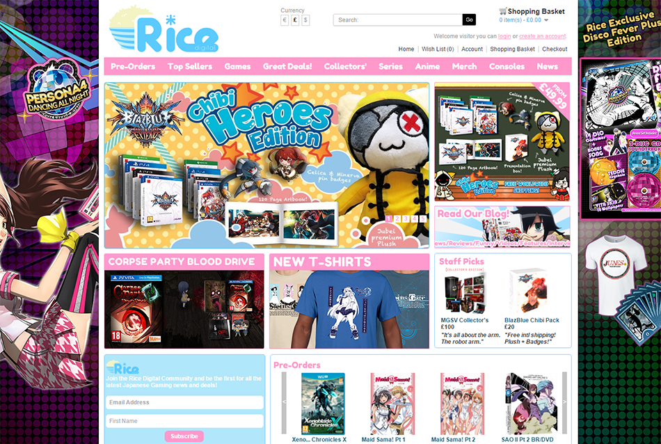 rice digital home