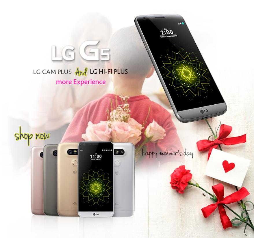 LG G5 - Expedite Electronics