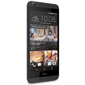 htc_desire_626_sku_header