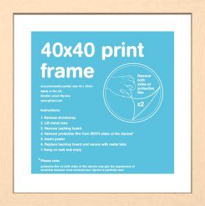 Frame sale - Beech 40 x 40 frame